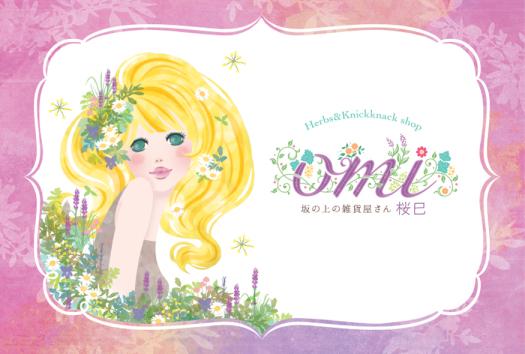 omi_hp_1